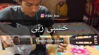 Download lagu Hasbi Rabbi JallAllah | Fingerstyle cover | Faiz Fezz