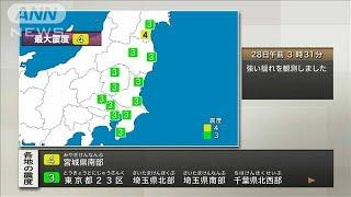 宮城県南部で震度4(19/07/28)