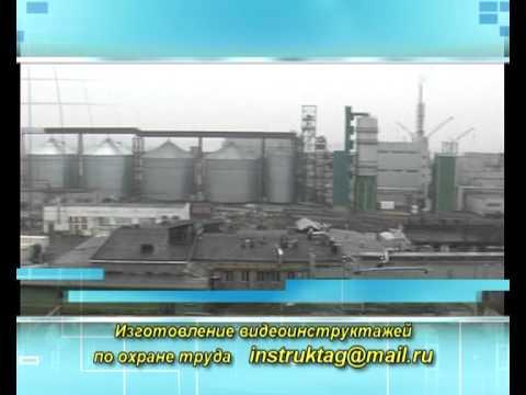 Система экологического менеджмента ISO 14001:2004 (Демо)