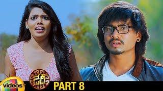 Darre Latest Telugu Full Movie HD | Naviin | Pallavi Jiva | Suman Setti | Part 8 | Mango Videos