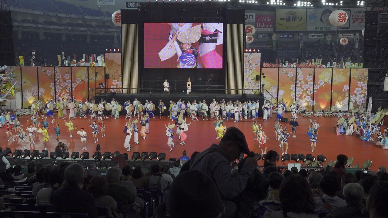 2019 ふるさと祭り 阿波おどり 東京ドーム 2020.1.11