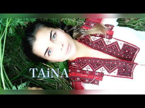 TAiNA (Татьяна Куртукова) - Про любовь