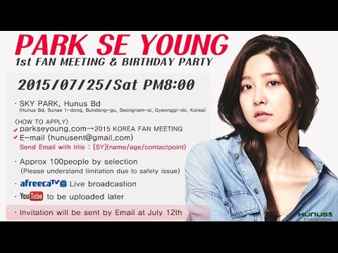 Park Se Young's 1st Fan Meeting (박세영 - 팬미팅 2015)