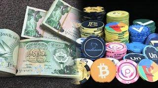 مصر العربية | دول الخليج تدخل على خط العملات الرقمية