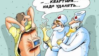 ОСМД - обман народа Украины(, 2017-01-29T03:41:56.000Z)
