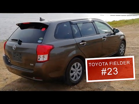 #23 Японцы повсюду. Полюбившийся всеми Toyota Corolla Fielder в Волгограде.