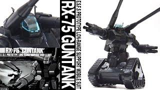 ガンプラ 「HGUC 1/144 ガンタンク(RX-75 GUNTANK)バンダイホビーセンター専用エコプラ」開封・組立・素組レビュー / 機動戦士ガンダム