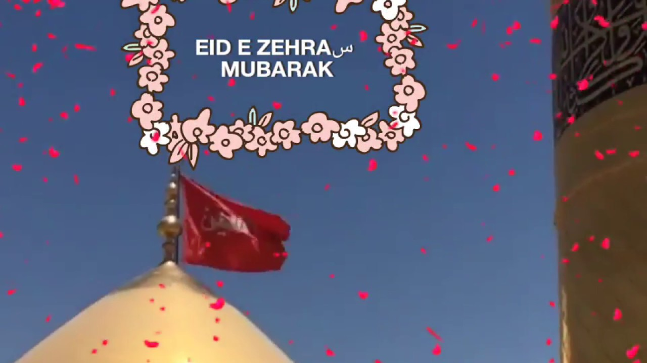 Best Eid e zehra s.a whatsapp status by shaikh shaad - YouTube