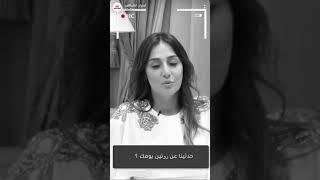 حوار حصري وأسرار  ..الممثلة حلا شيحة  تكشف تفاصيل عودتها للفن بعد 12عام