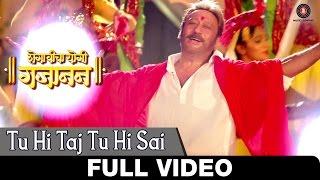 Tu Hi Taj Tu Hi Sai | Shegavicha Yogi Gajanan | Adarsh Shinde | Jackie Shroff & Mukund Wasule
