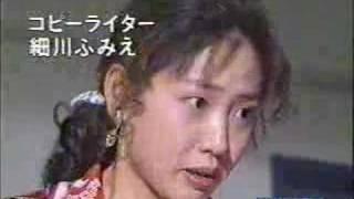 "Famiky Mart noodle ""Men kui to"" Hoshokawa Fumie."