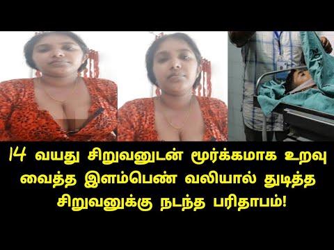 சற்றுமுன்பு வீட்டில் யாரும் இல்லாத நேரத்தில் நடந்தது! | Tamil Trending News | Tamil News | Tamil