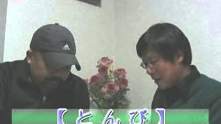 ドラマ「とんび」麻生祐未「秘すれば花」涙のシーン 「テレビ番組を斬る...