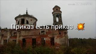 """""""ВОЙНА И НЕМЦЫ """" короткий метр"""
