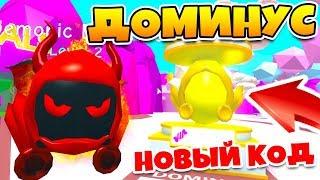 Bubblegum Simulator