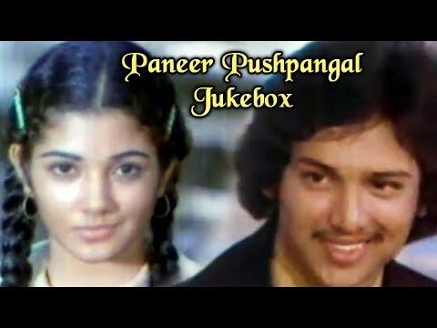 Paneer Pushpangal Movie Songs Jukebox - Ilaiyaraja Hits - Super Hit Tamil Movie Songs Collection