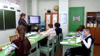 """Урок математики """"Деление дробей"""" 6 класс"""