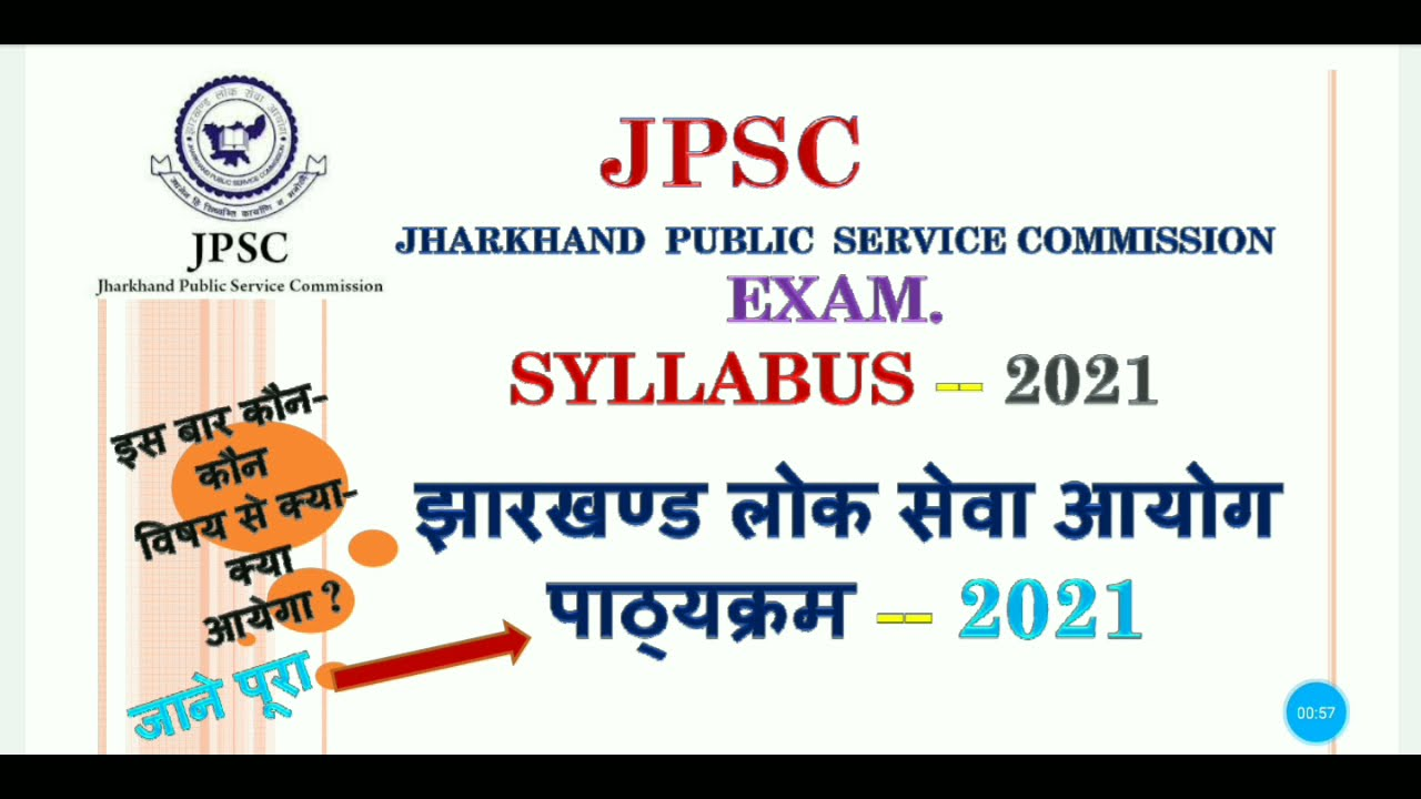 Syllabus,Jharkhand Public Service Commission(JPSC) 2021 Syllabus