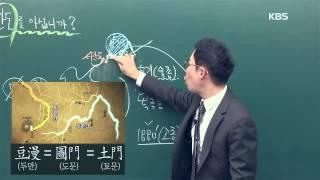 [2회] 잃어버린 땅, 간도를 아십니까? / KBS뉴스(News)
