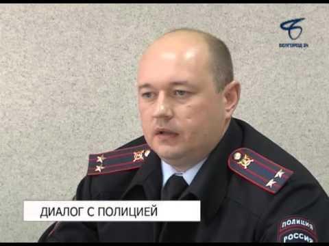 Благодаря видеофиксации в Белгороде уменьшилось число ДТП