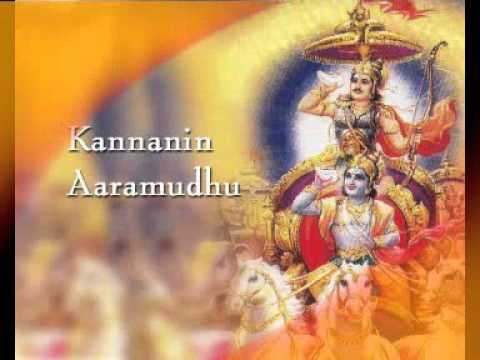 Kannanin Aaramudhu - Discourse on Bhagawad Geeta