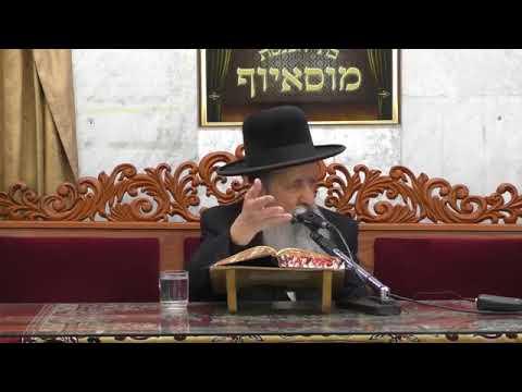 הרב בן ציון מוצפי פרקי אבות א' מידות שיעור מרתק!!!