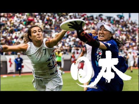USA vs Japan - 2012 World Ultimate Championships - Women's Final