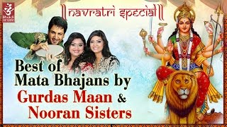 TOP NAVRATRI 2017 SPECIAL BHAJANS I Gurdas Maan & Nooran Sisters | Mata Bhajan | Bhakti Sansaar