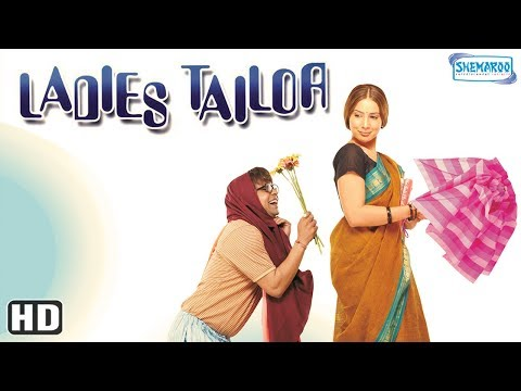 Ladies Tailor HD 2006 Hindi Full Movie  Rajpal Yadav  Kim Sharma  With Eng Subtitles