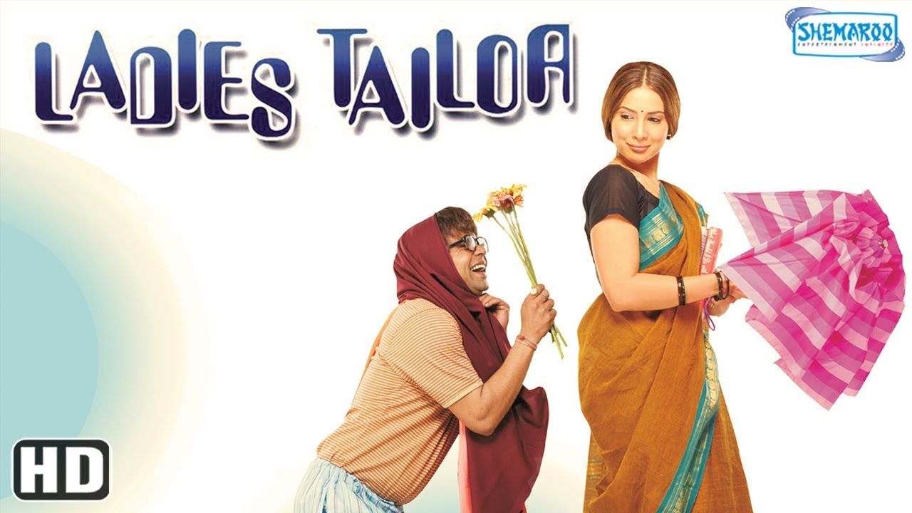 Ladies Tailor Hd 2006 Hindi Full Movie Rajpal Yadav Kim Sharma With Eng Subtitles Youtube