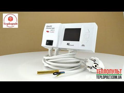 Автоматика для циркуляционного насоса KG Elektronik CS-07c