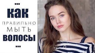 видео 10 правил по уходу за волосами