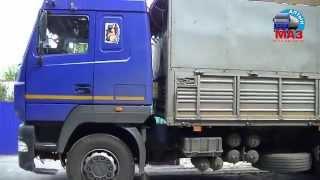 Интерьер кабины бортового автомобиля МАЗ, ч 2(http://auto-salon.kz - Грузовые автомобили и спецтехника в Казахстане, 2015-06-20T01:27:56.000Z)