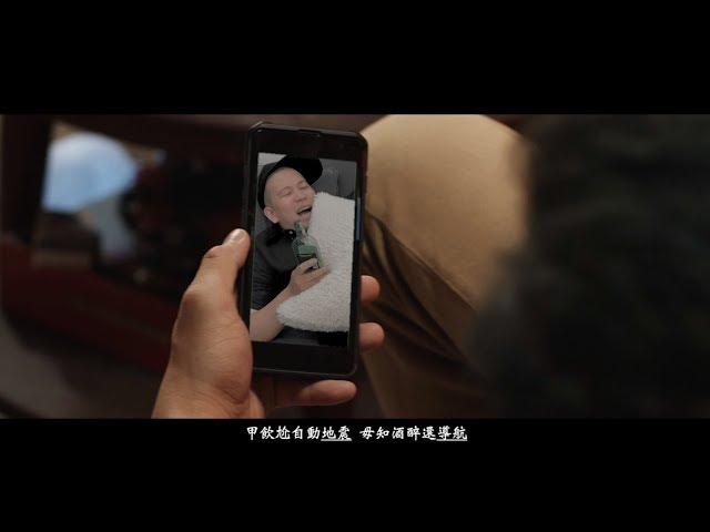 大支/Dwagie -【喝酒王/Drinking Champ】feat.恩熙俊/小人/韓森