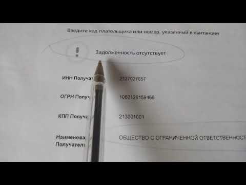 Заявления в ЖКУ и Газпром межрегионгаз.