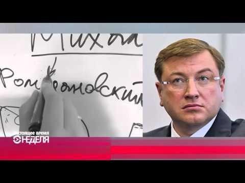 Тамбовская ОПГ и питерский порт: как они связаны с ликвидацией ФМС и ФСКН