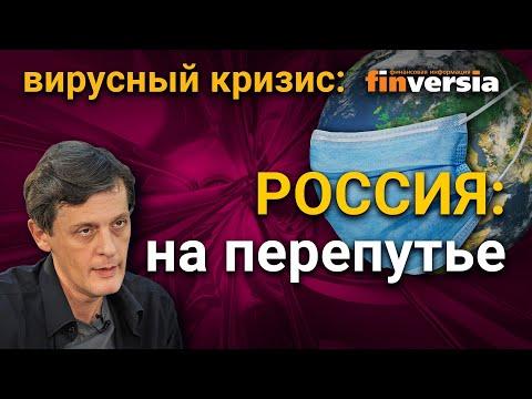 Россия: на перепутье. По следам обращения президента России