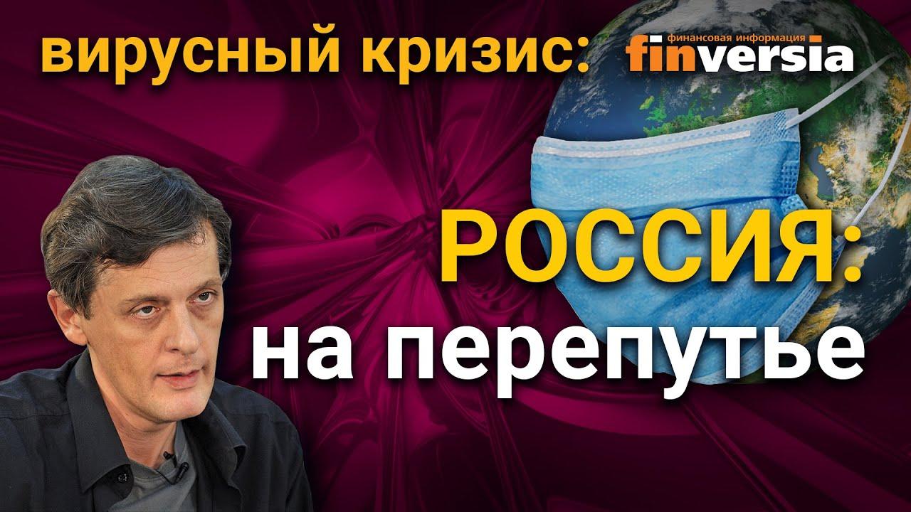 СЛИВ КАЗИНО! Выигрыш 3 млн. руб. в казино вулкан онлайн. Проверка казино вулкан.