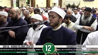 12th Night of Ramadan 2018 thumbnail