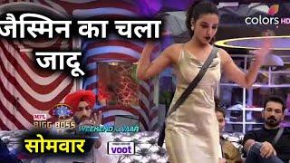 BIGG BOSS 14 || 18 OCT 2020 ||Weekend Ka Vaar || Salman Khan,Jasmin Bhasin Became Task Queen