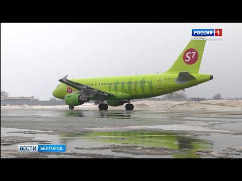 Новый рейс – новые возможности