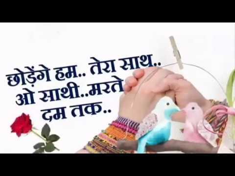 Chhodenge Na Hum Tera Sath new WhatsApp status heart touching