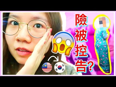 【korea-diet-vlog#1】nearly-got-sued-by-a-mas-air-stewardess?!-economy-flight|being-a-kpop-star?