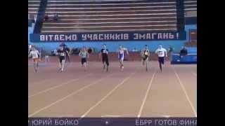 «Запорожсталь», чемпионат по легкой атлетике.