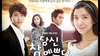 MP3 You 39 re So Beautiful OST Oh baby Beautiful 박상민