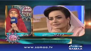 Mahnoor Altaf - Bano Samaa Ki Awaz – 15 June 2016