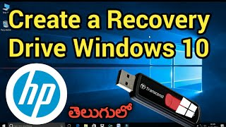 How to Create a Recovery Partition HP in Telugu || Srlaptopcare ||