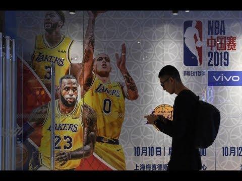 《今日点击》姚明封杀NBA成大事件 川普直怼中共