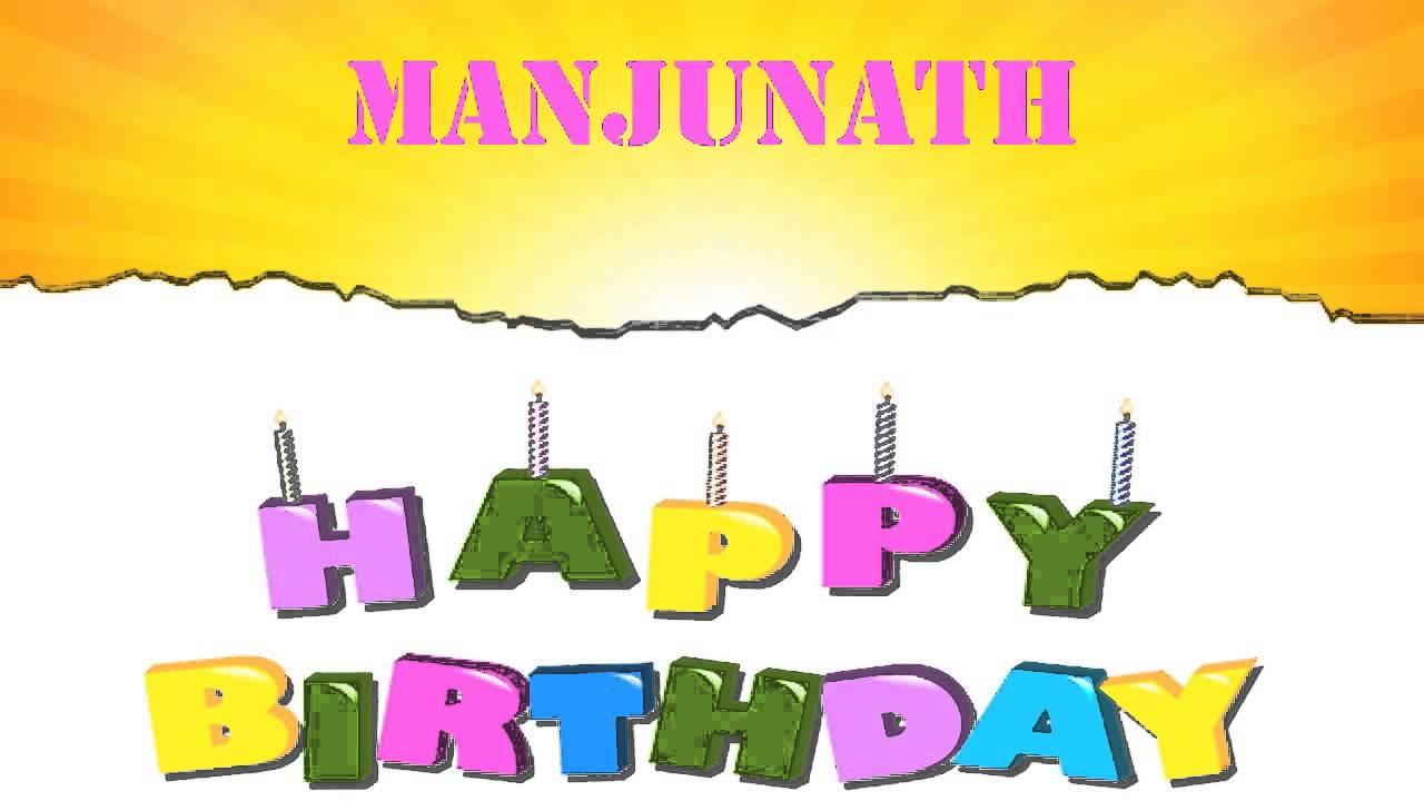 manjunath name happy birthday wishes