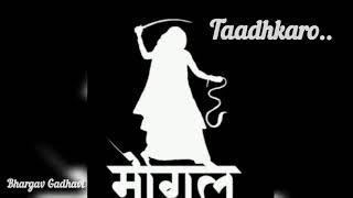 Taadhkaro | Bhargav Gadhavi | Jigrra | Charaj